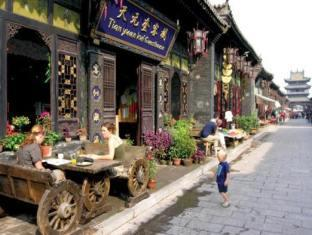 Photo of Tian Yuan Kui Hostel Pingyao