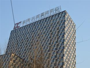 Photo of Dacheng Apartment Hotel Beijing