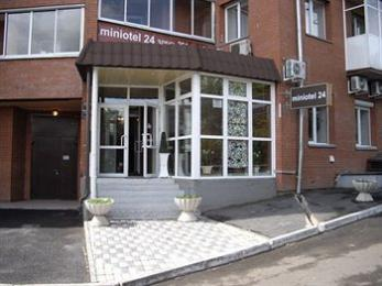 Photo of MiniOtel 24 Hotel Krasnoyarsk