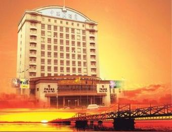 Rising International Zhonglian Hotel