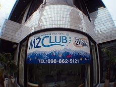 Photo of Guest House M2 Club Naha