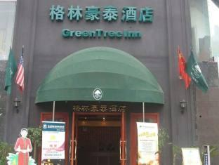 Photo of GreenTree Inn Guiyang Pengshuichi Business Hotel