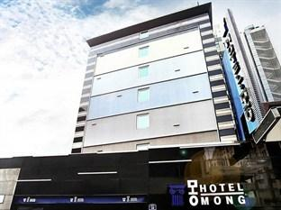 Hotel Mong