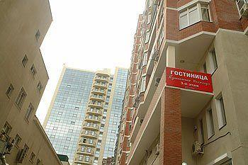 Photo of Pushkinskaya Millenium Rostov-on-Don