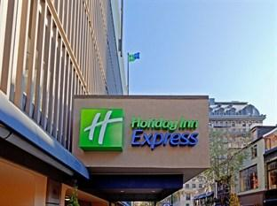 Holiday Inn Express Philadelphia Midtown