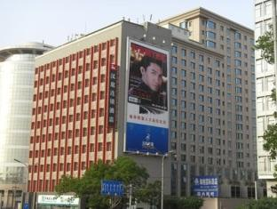Photo of Hanting Hotel (Beijing Xuanwumen)
