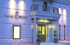 Photo of Hotel Elmont Chikugo