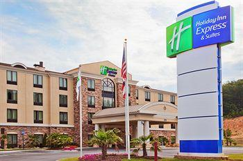 ‪Holiday Inn Express & Suites Rome-East‬