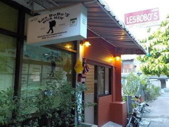 Photo of Les Bobo's Backpacker Hostel Hua Hin