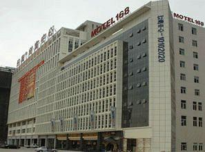 Motel 168 (Dongguan Dongcheng Middle Raod)
