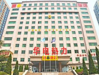 Super 8 Qingdao Fuzhou North Road