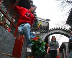 Templeside Lianlian Hutong Guest House