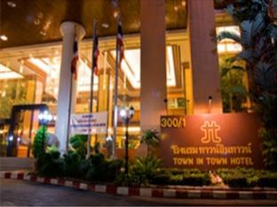 Town in Town Hotel Bangkok