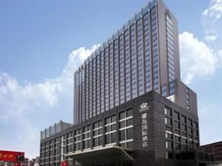 Xindao International Hotel