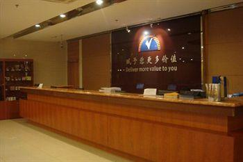 Photo of Yiting 6+e Hotel Shanghai Pudong Avenue