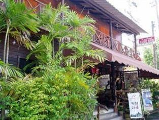 Photo of K. Guest House Krabi
