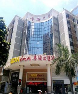 Photo of GDH inn Shenzhen huahai