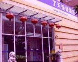 7 Days Inn (Shanghai Hongqiao Second)