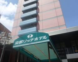 Photo of Kyoto Rich Hotel