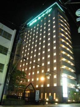 Photo of Hotel Route Inn Iwaki Ekimae
