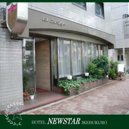 Photo of Hotel New Star Ikebukuro Toshima
