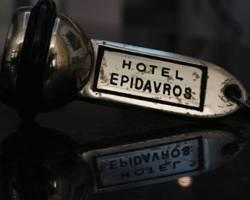 Photo of Epidavros Hotel Athens