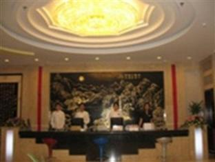 Photo of Jiangyue Hotel (Wenchang South Road) Guangzhou