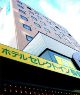 Photo of Hotel Select Inn Nagano