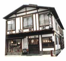 Pension Goroji