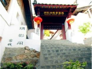 Lijiang Yueying Pavilion Inn