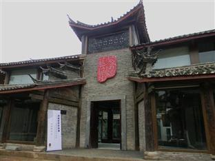 Photo of Meng'en Yiguan Hotel Lijiang