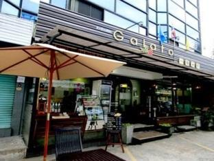 Photo of Galato Coffee Hostel Chiang Mai