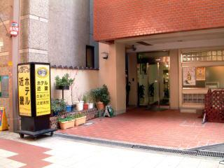 Hotel Kinki