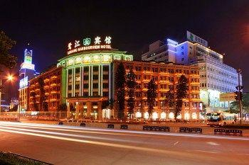 ‪Lujiang Harborview Hotel‬