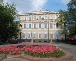 Photo of Hotel Bulvar Moscow