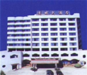 Liancheng Hotel