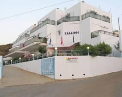 Photo of Kalliopi Studios - Apartments Chania