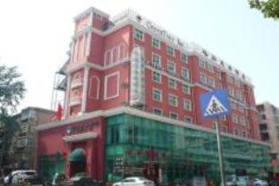 ‪GreenTree Inn Luoyang Peony Square Business Hotel‬