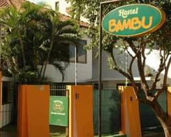Photo of Hostel Bambu Foz de Iguacu