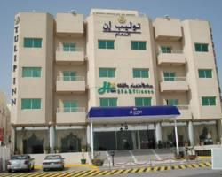 Tulip Inn - Dammam