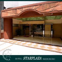 Photo of Hotel Star_Plaza Ikebukuro Toshima