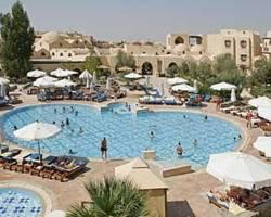 Photo of Three Corners Rihana Resort El Gouna