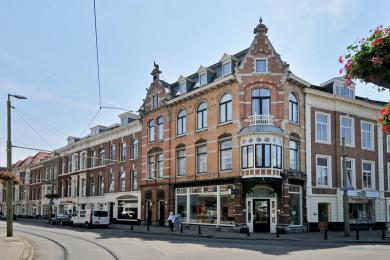 Photo of Hotel Sebel The Hague