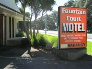 Fountain Court Motel