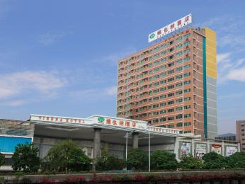 Photo of Super Hotel (Langhao Hotel) Dongguan