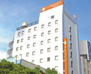 Photo of Hotel Rasso Naha Matsuyama
