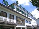 Green Tree Inn (Suzhou Railway Station Business Hotel)