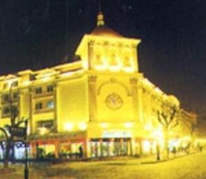 Tianzhi Hotel Harbin