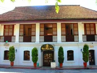 Photo of Vigan Plaza Hotel