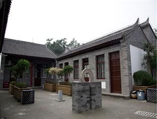 Photo of 7 Sages International Youth Hostel Xi'an